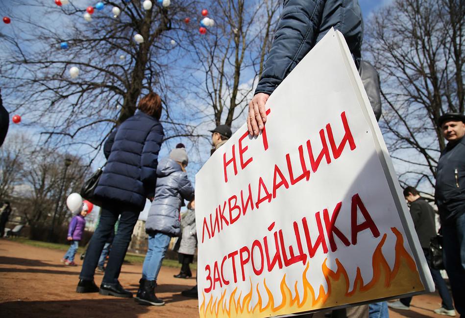 Фото: Павел Каравашкин/ Интерпресс/ ТАСС