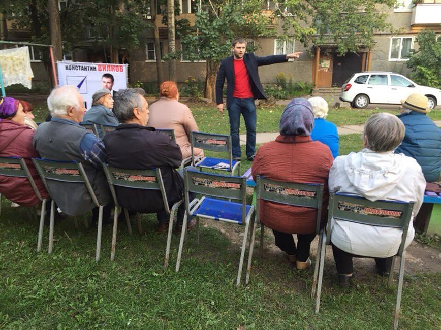 Встреча Константина Вилкова сизбирателями. Фото: личная страница Вконтакте