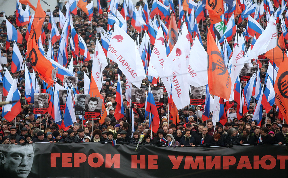 Марш памяти политика Бориса Немцова вМоскве. Фото: Сергей Савостьянов/ ТАСС