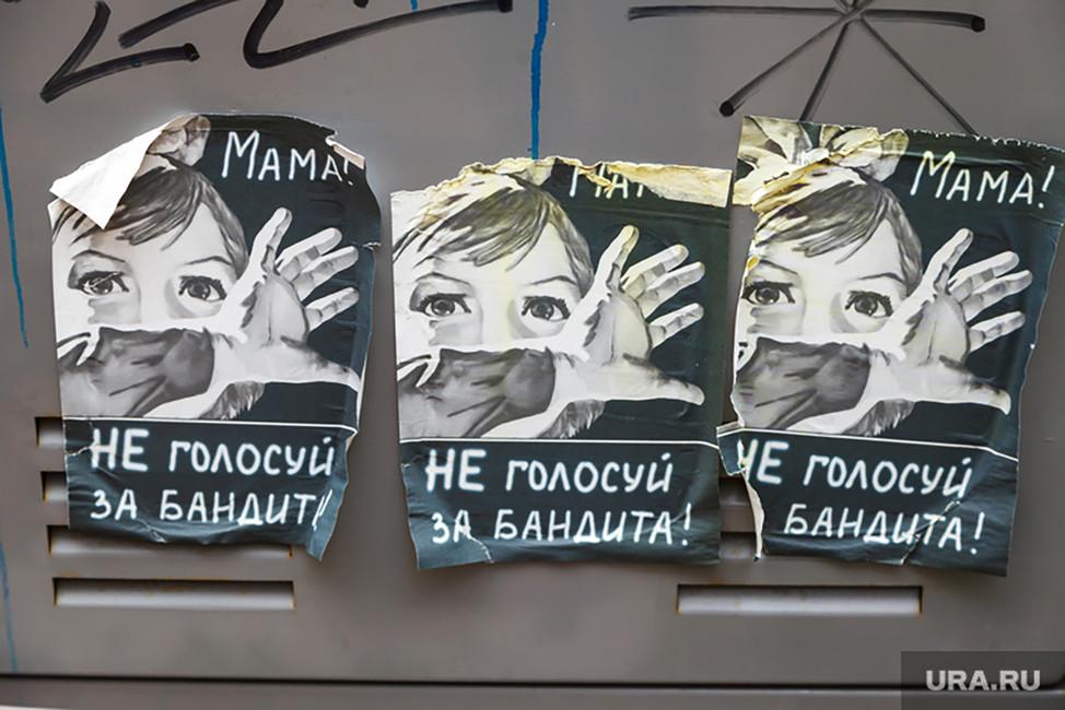 Фото: Александр Ельчищев/ URA.Ru