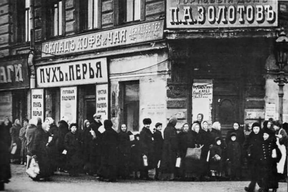 Январские очереди захлебом, 1917год.