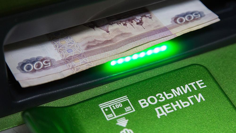 «Ведомости»: россиян могут ограничить врасходовании наличных средств