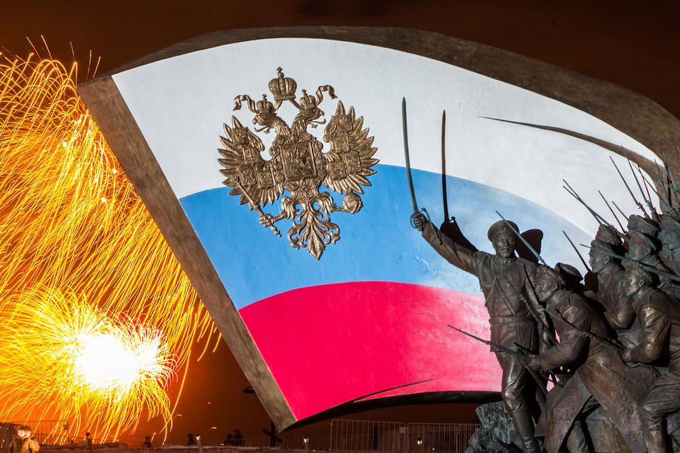 Фото: Сергей Бобылев/ ТАСС
