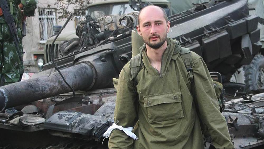 Аркадий Бабченко: «Втюрьму ясадиться несобираюсь, мне армейского опыта вжизни хватило»
