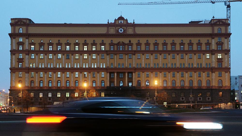 ЦУР— отом, как устроены закрытые розыскные базы ФСБ