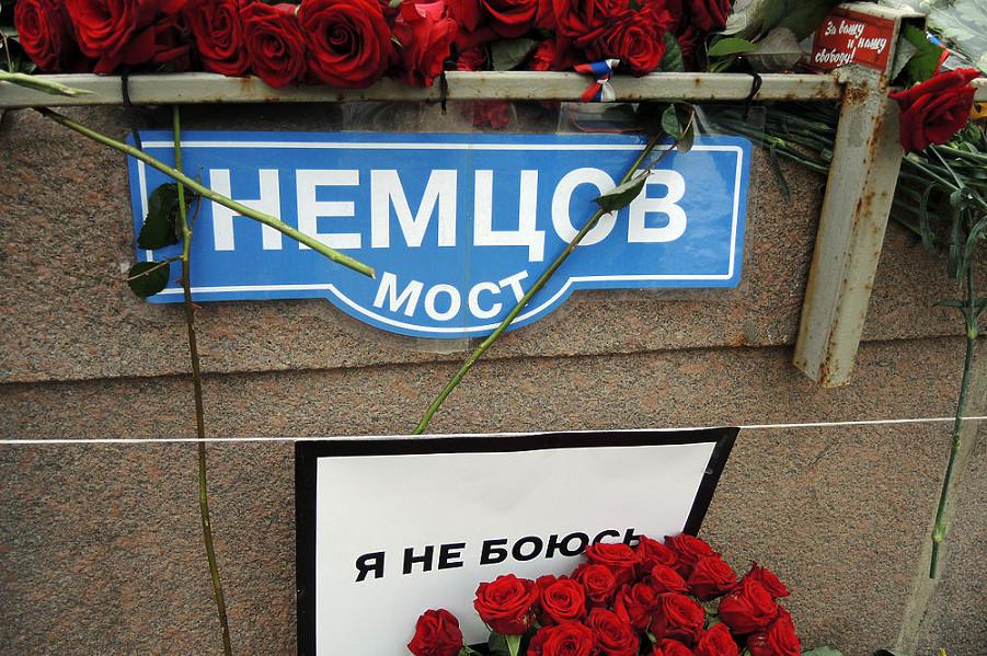 Про нас, про Немцова ипро марш