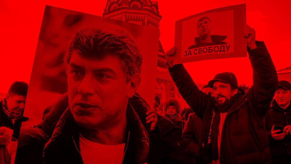 <p>Акции памяти Бориса Немцова. Онлайн</p>