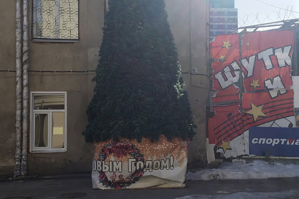 Новогодняя елка вцентре Воронежа. Фото: Новости Воронежа.