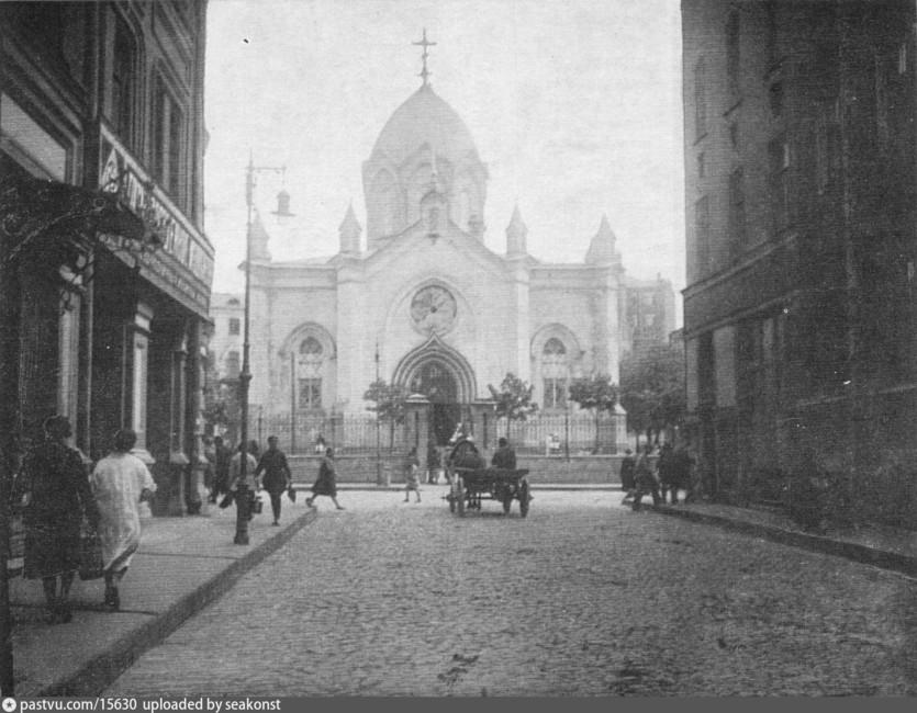 Римско-католический храма святых апостолов Петра иПавла, 1920год.