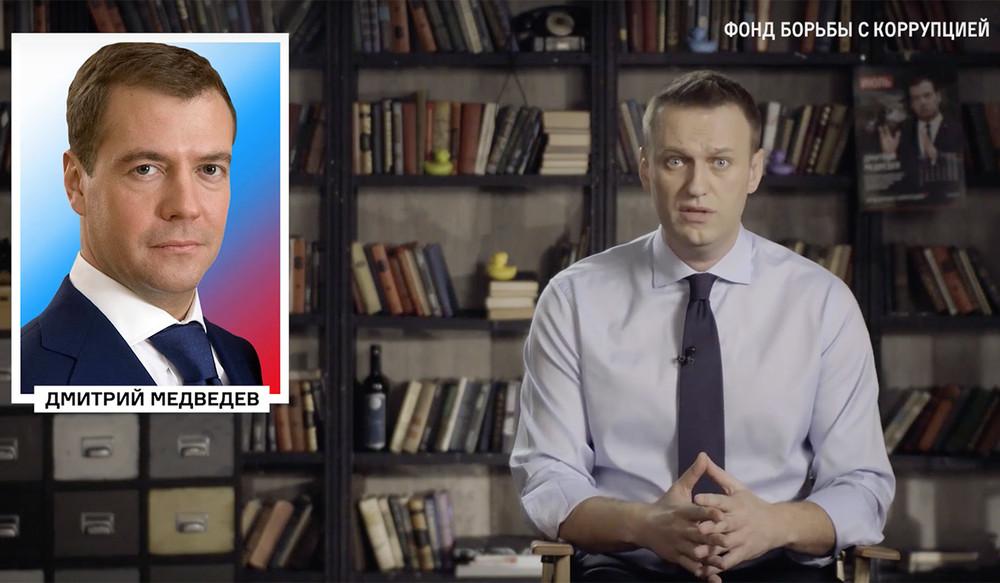 «Онвам неДимон». Что мыузнали израсследования ФБК про Медведева