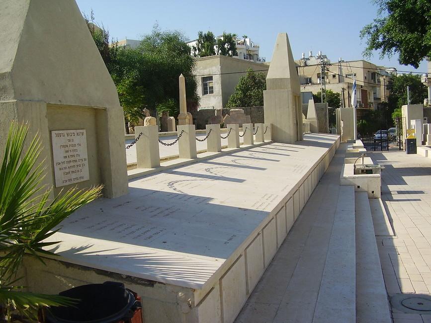 Братская могила евреев— жертв погромов 1921года. Кладбише Трумпельдор, Тель-Авив