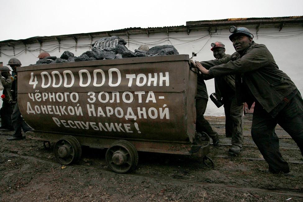 Угледобывающее предприятие вДНР, 26сентября 2016. Фото: Александр Ермоченко/ Reuters