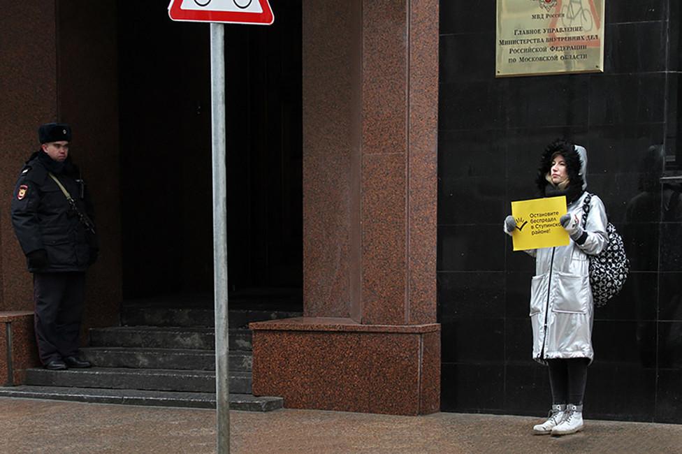 Полина Немировская спикетом перед зданием областного МВД. Фото: Норвежский Лесной