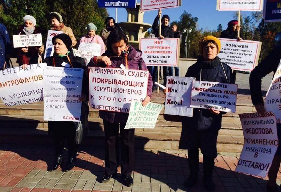 Томск: 8человек объявили голодовку против чиновничьего, правоохранительного исудебного произвола