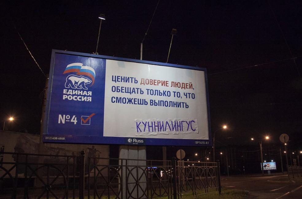 Фото: Рёбра Евы/ ВКонтакте