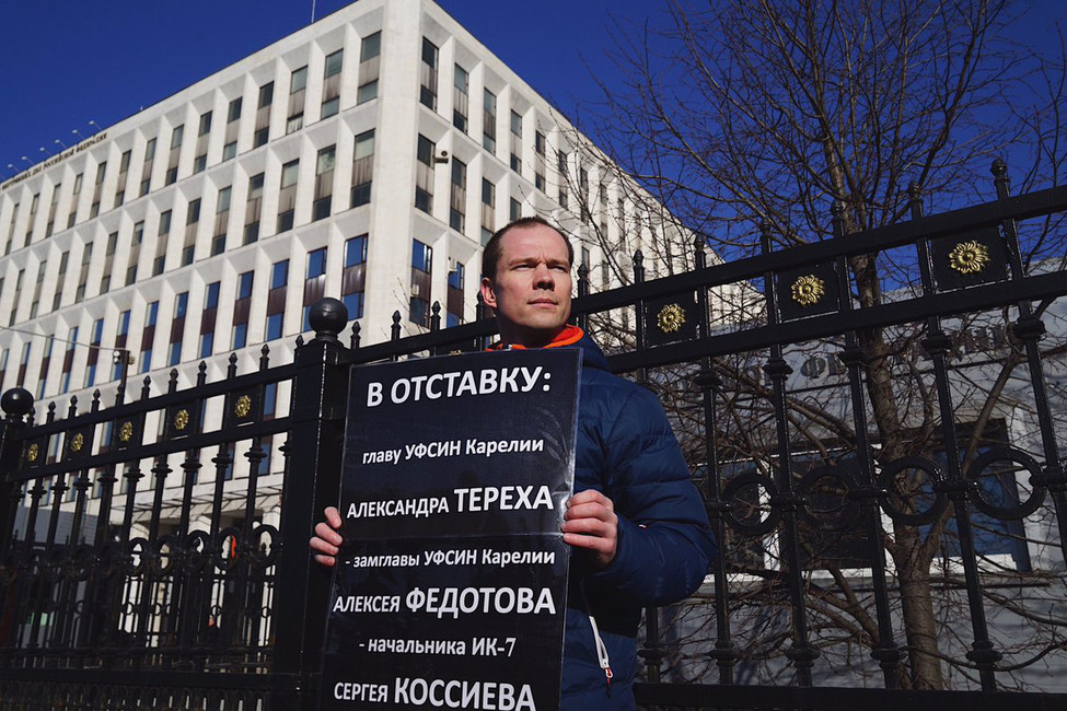 Фото: Алексей Абанин/ rtvi.com