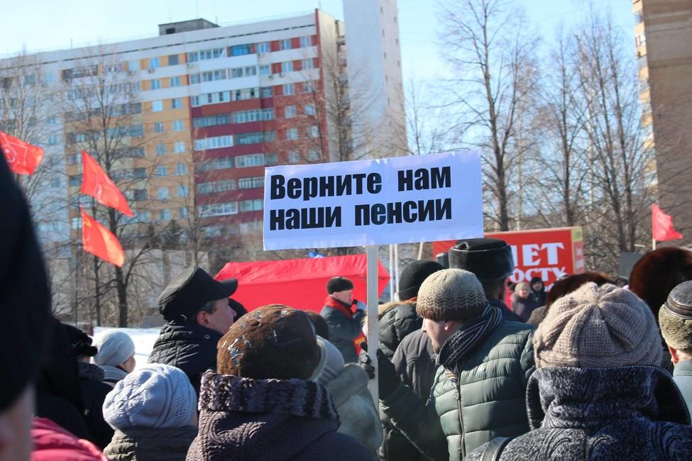 ВТольятти прошел митинг заотставку губернатора Меркушкина