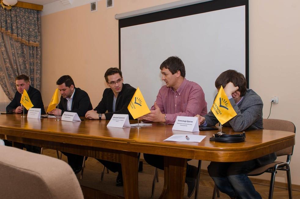 ВКраснодаре прошла учредительная конференция «Открытой России»