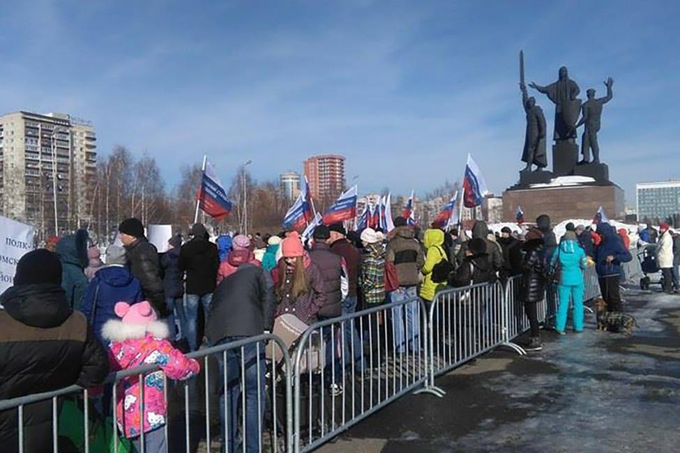 Пикет обманутых дольщиков вПерми. Фото: Полина Малеева