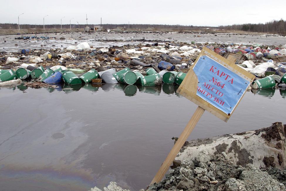 Полигон токсичных отходов «Красный бор» в2004году. Фото: Замир Усманов/ ИТАР-ТАСС