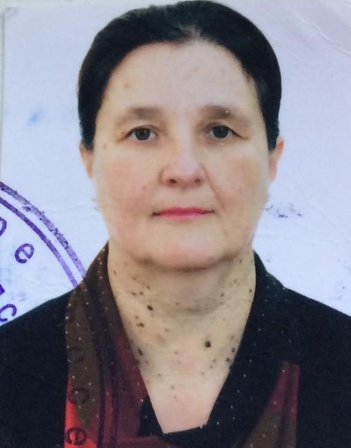 Ольга Николаевна Еремина