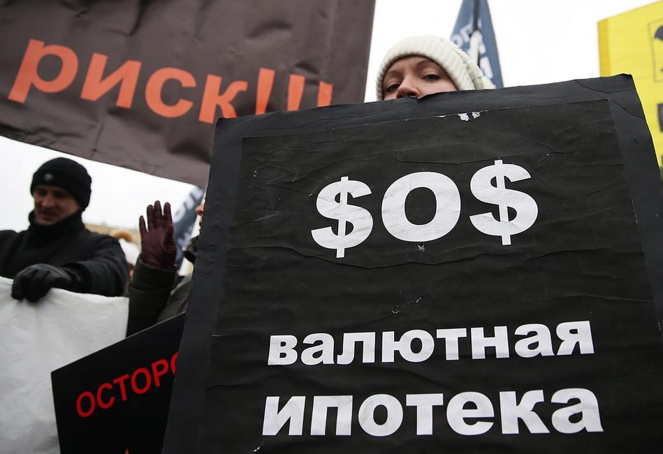 Тюмень: Ипотечные заемщики попали в«капкан», поставленный государством