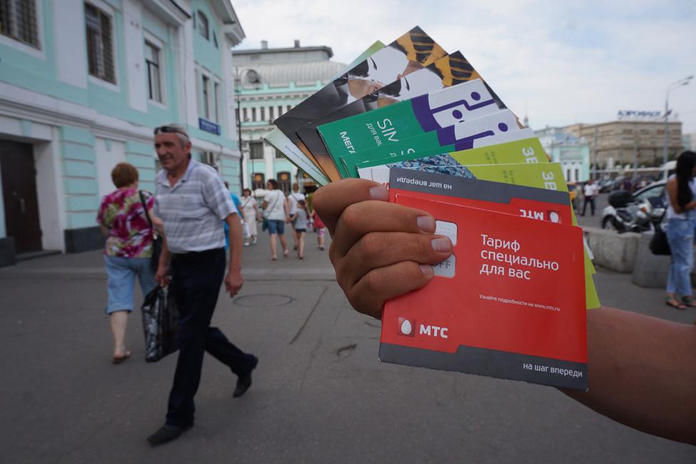 Уличная продажа SIM-карт. Фото: Александр Артеменков/ ТАСС
