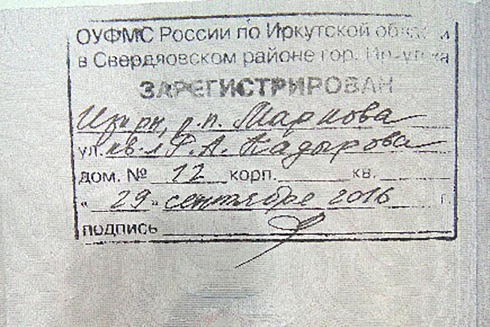Фото: сайт застройщка квартала имени Рамзана Кадырова