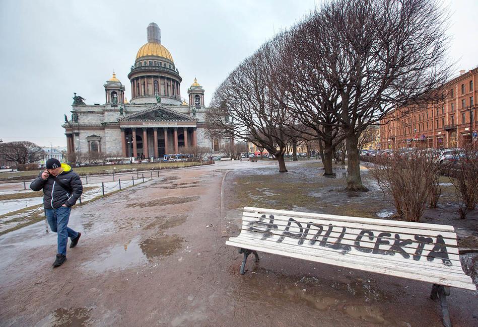 Екатерина Шульман оконфликте вокруг Исаакия: «Риски Полтавченко повысились»