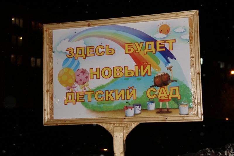 Фото: пресс-центр администрации ЗАТО города Североморск