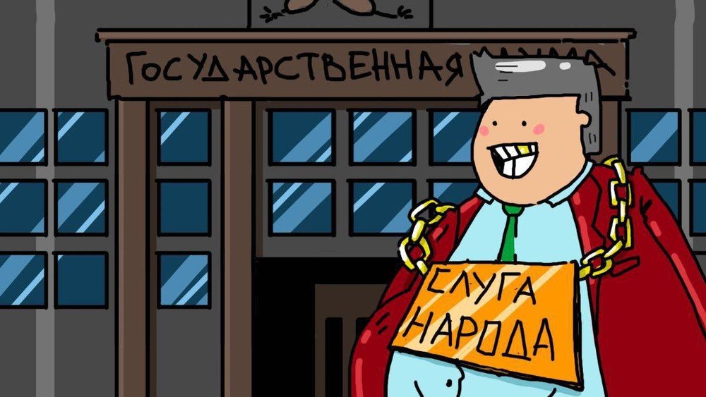 Тест: знаешьли ты, как живется депутатам Госдумы?