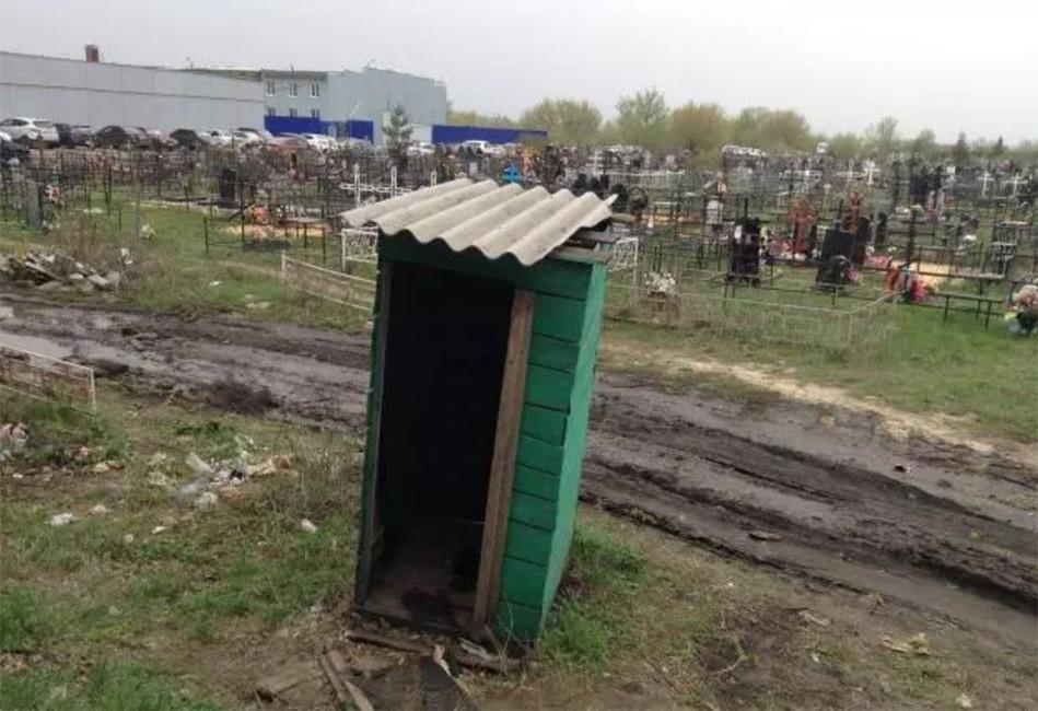 Полынковское кладбище. Фото: tmb.news