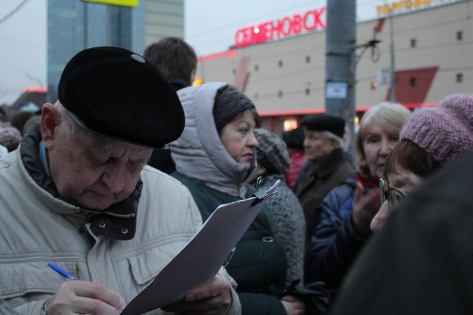Фото: Анна Старинчикова