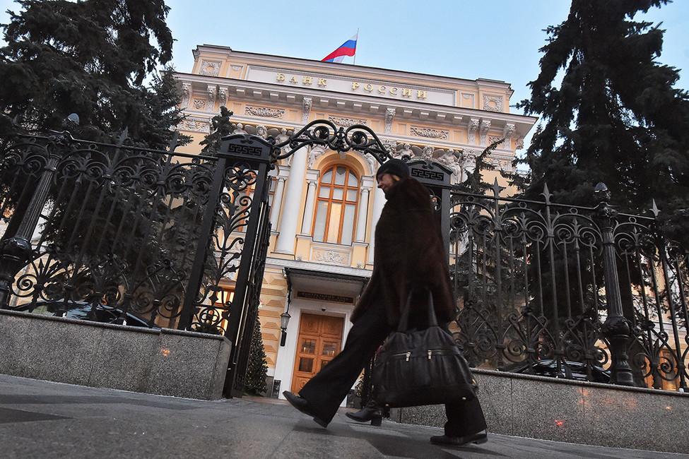 Здание Центрального банка России. Фото: Анатолий Жданов/ Коммерсантъ
