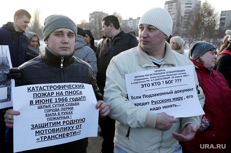 Фото: Алексей Глазырин/ URA.RU