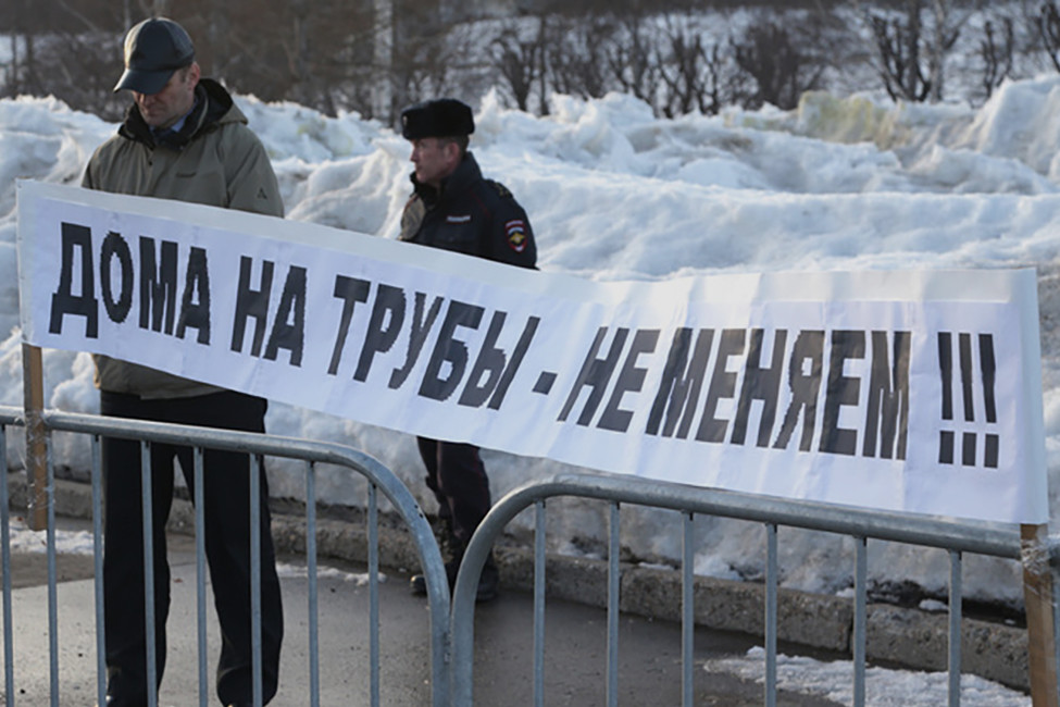 Митинг против сноса жилых домов винтересах нефте- игазодобывающих предприятий вПерми. Фото: Алексей Глазырин/ URA.RU