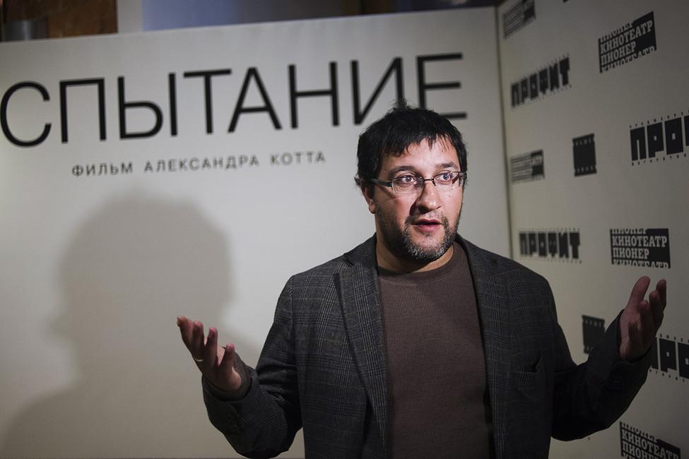 Александр Котт. Фото: Сергей Бобылев/ ТАСС