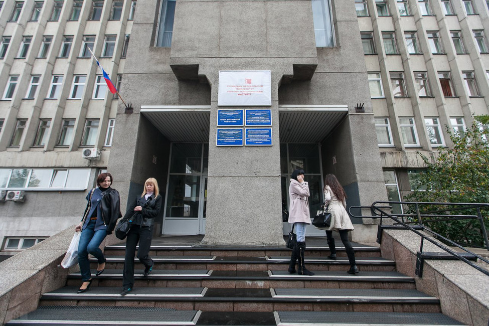 Вход вздание Сибирского федерального университета. Фото: photo.sfu-kras.ru