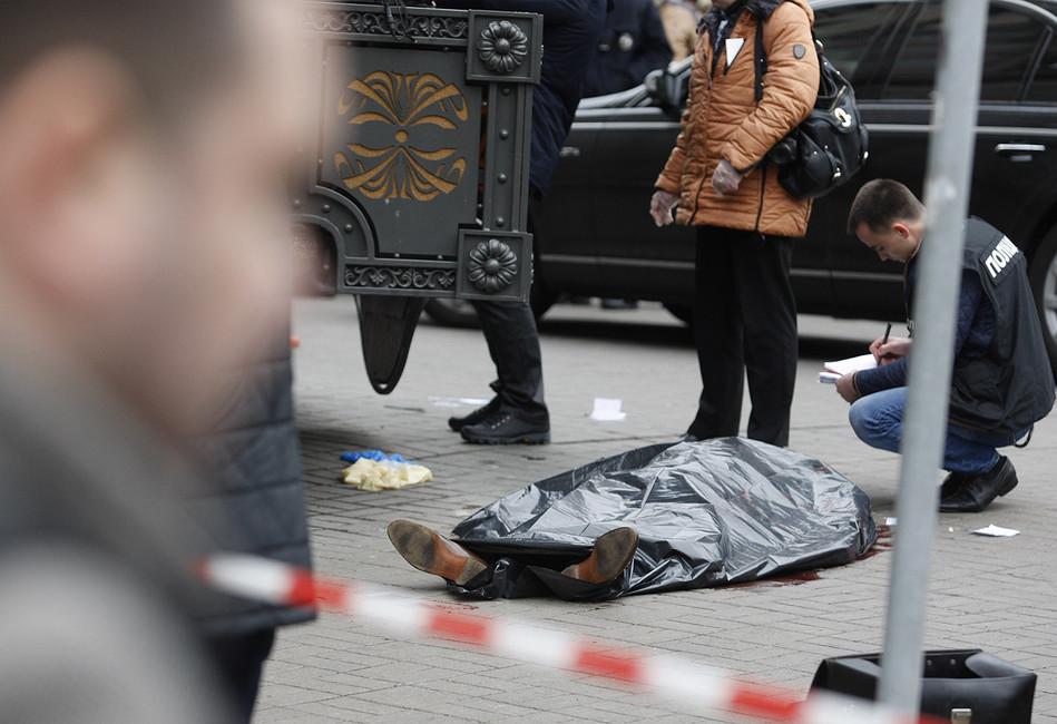 Убийство Дениса Вороненкова: реакция