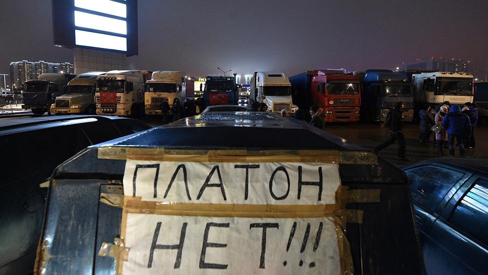 Медведев изменил тариф «Платона», нодальнобойщики все равно будут протестовать