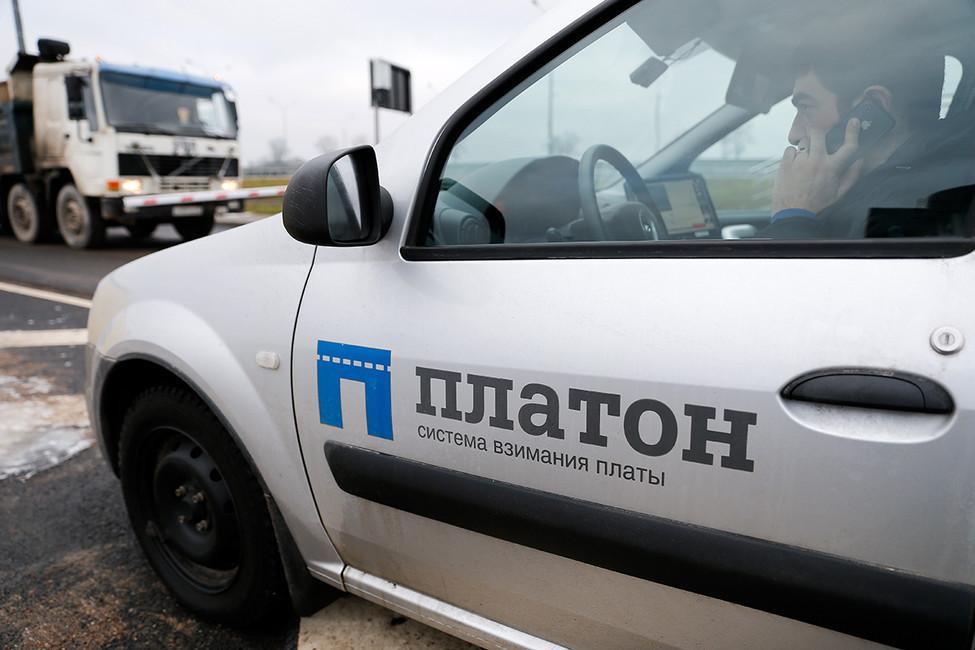 Мобильный контроль взимания платы «Платон». Фото: Валерий Матыцин/ ТАСС
