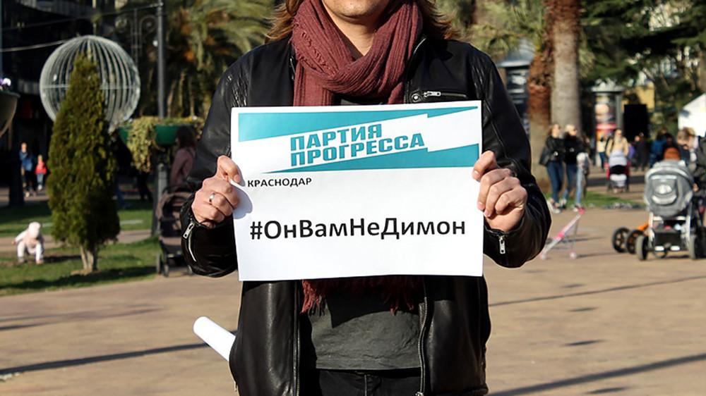 Недимон. Всероссийский протест вэти выходные