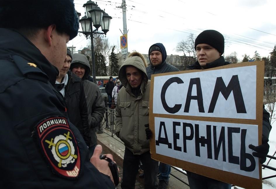 Митинг вУльяновске. Фото: Артем Горбунов