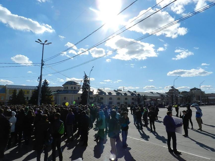 Митинг вРязани. Фото: Екатерина Вулих
