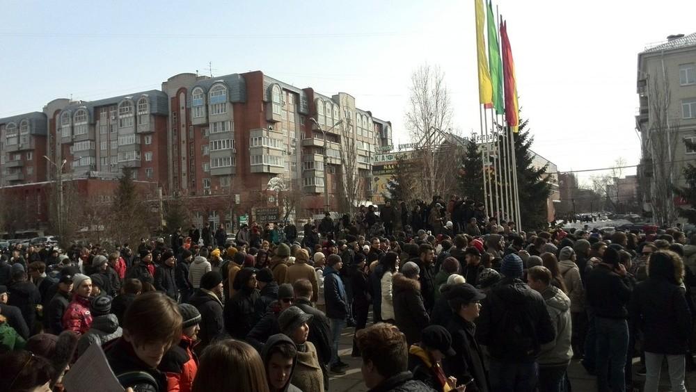 Намитинг против коррупции вОмске вышло больше двух тысяч человек