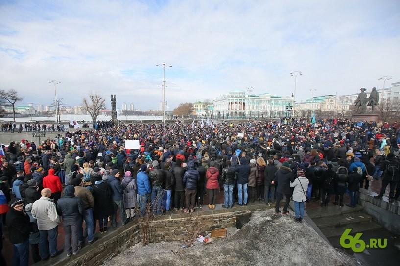 Фото:Андрей Трусов/ ВКонтакте