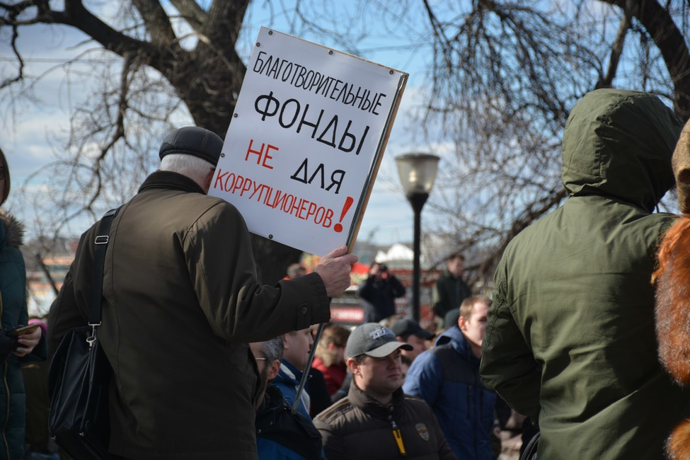 Фото: Владимир Килязов/ ВКонтакте