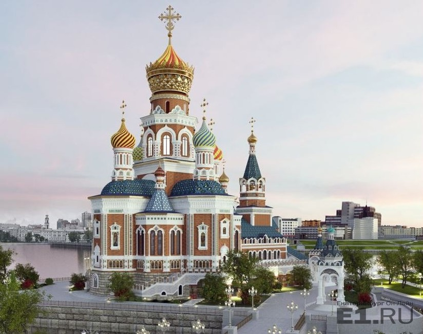 Актуальный проект храма. Фото: e1.ru