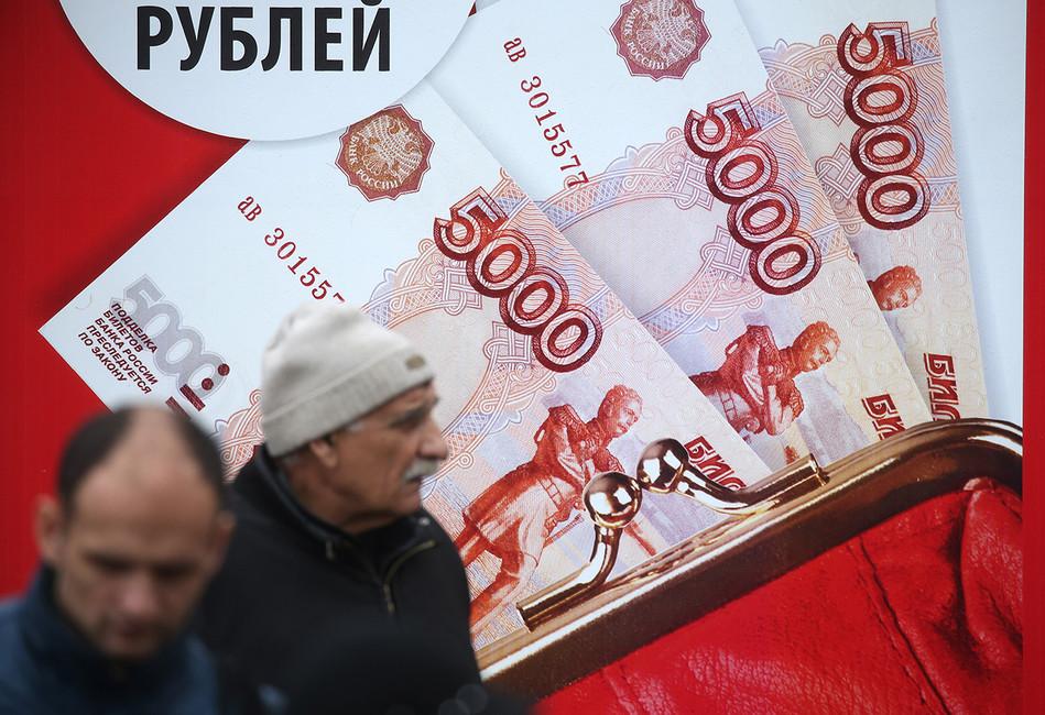 Рыночек решает. Как россиян приучают кфинансовой грамотности