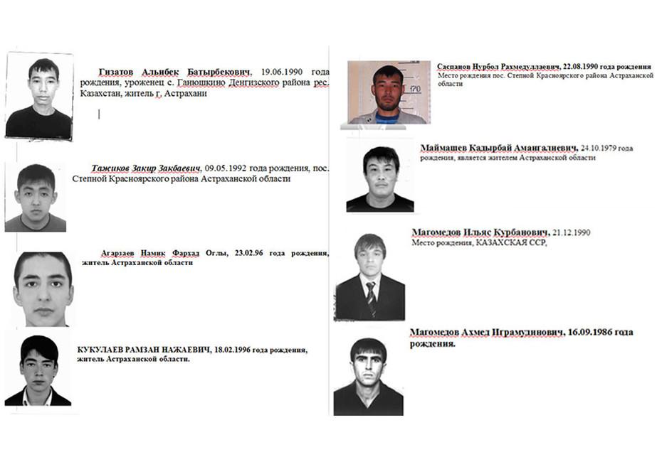 Подозреваемые внападении наполицейских вАстрахани. Фото: пресс-служба СКРФ